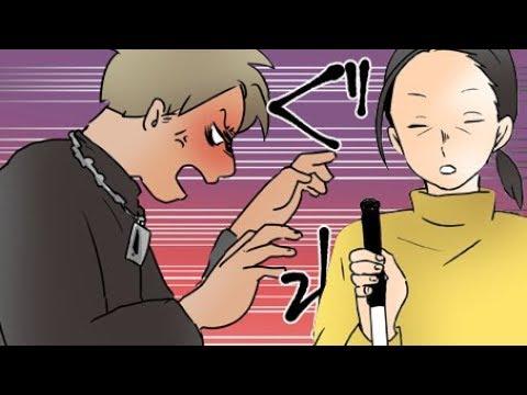 【 漫画 】目の不自由な人をボコろうとするDQN… →逆にボコられて涙目www< マンガ動画 >