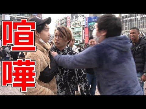 【大事件】渋谷でYouTubeの撮影してたらチンピラ6人に絡まれて大喧嘩に…