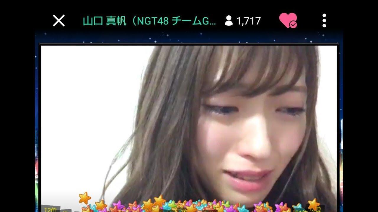 <NGT48・山口真帆さん暴行事件の闇を暴く~不起訴の謎~>おバカなエセ護身術信奉者、また論破される!エセ護身術をぶっ壊す!