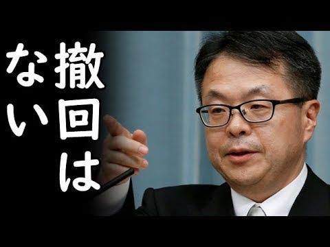 日本の対韓輸出規制前に韓国企業が半導体素材の大量買い付けに奔走する愉快展開な韓国を世耕経産相が無慈悲に一刀両断w【カッパえんちょーLi】