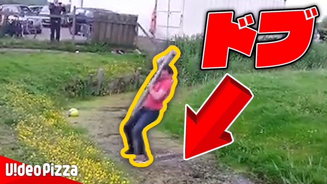 【悲劇】ドブに落ちた男性が気の毒すぎる…海外の爆笑動画まとめ【Video Pizza】