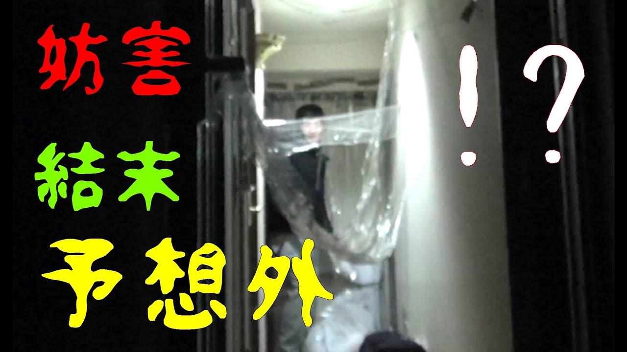 【ドッキリ】クレラップ妨害で予想できない結末が!?