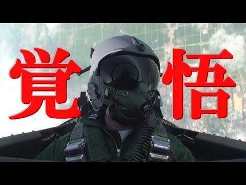 感動【すごい日本人】日本人なら絶対に見て。自衛隊員の覚悟が凄すぎる・・・とんでもない真実。
