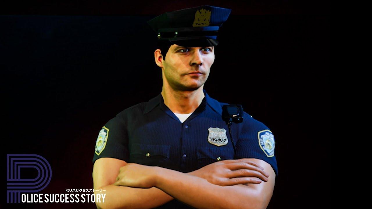 バカ警官の波乱万丈物語【Patrol Duty】#1