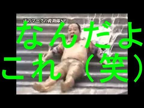 【海外の反応】日本のTV番組がアホ過ぎる(笑)