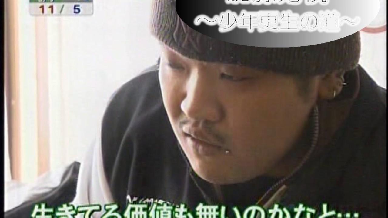 元暴走族社長が若者を更生 親に捨てられ心閉ざす22歳