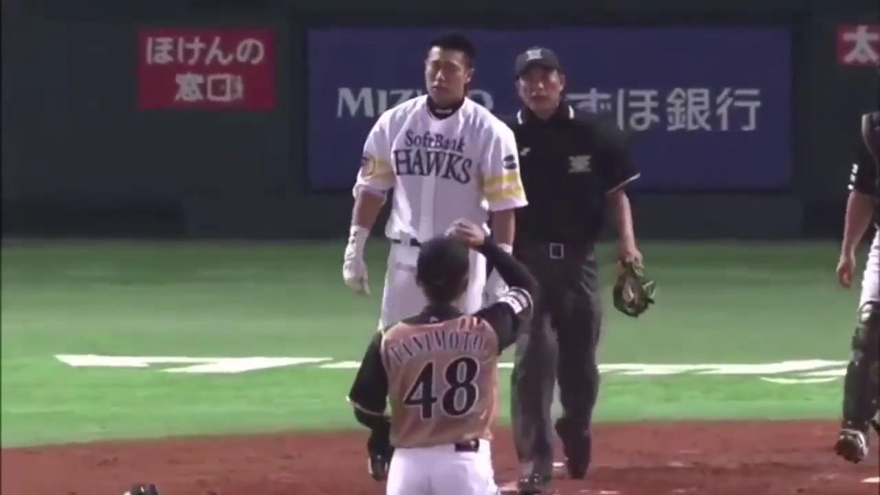 【プロ野球】柳田山田イチローなど乱闘キレるシーン