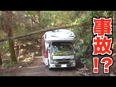 【キャンプ】キャンピングカーで事件発生!! #2