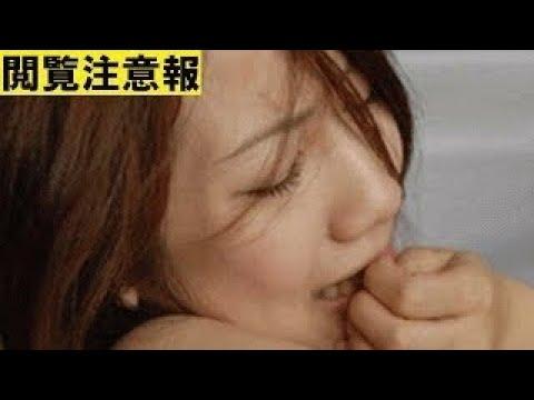 """【小林麻耶】""""子宮系女子""""だけじゃない! 膣に入れるとかなりヤバいもの5選"""