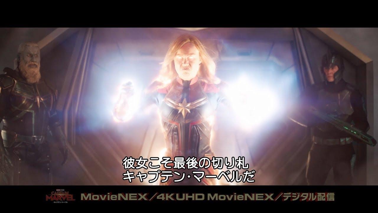 """サミュエル・L.ジャクソン、""""アベンジャーズ""""スーパー解説 超駆け足でMCUをおさらい 『キャプテン・マーベル』MovieNEX特別映像"""