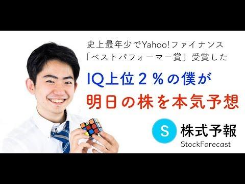 [3/18]収支+75,782円/日本株は買い信号!【9000名突破回】