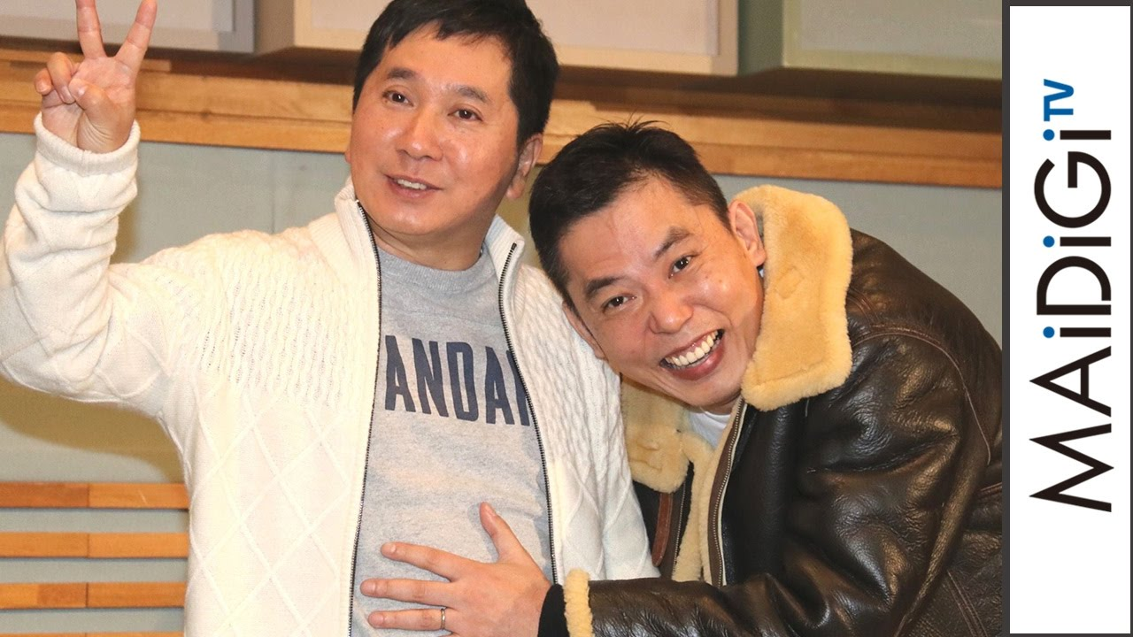 爆笑問題・田中、妻・山口もえが妊娠で会見 相方・太田乱入で「ポンポコ妊娠」と命名