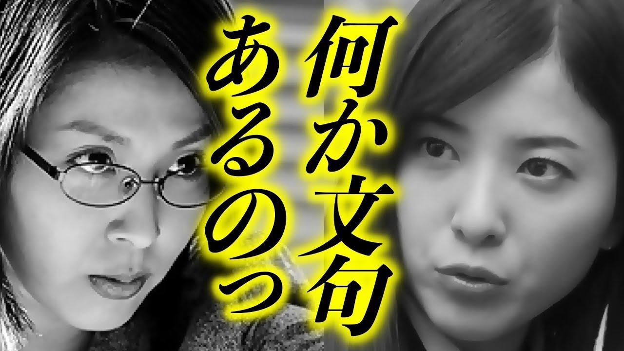 正義のセ【酷評】吉高由里子があの人と比較されて終了の声www だって仕方ないんだもん‥‥