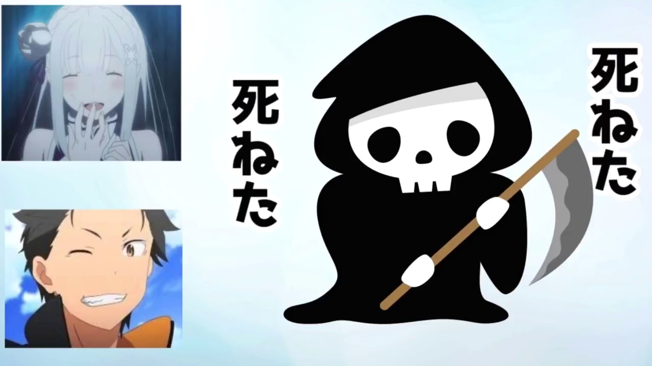 【Re:ゼロラジオ】高橋李依(エミリア役)の罰ゲームが可愛いすぎる!【文字起こし】