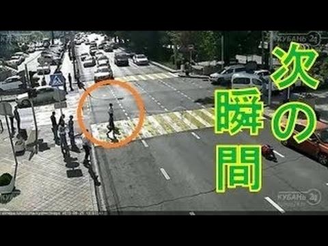 交通事故の瞬間!閲覧注意【車載カメラ、防犯カメラ映像】