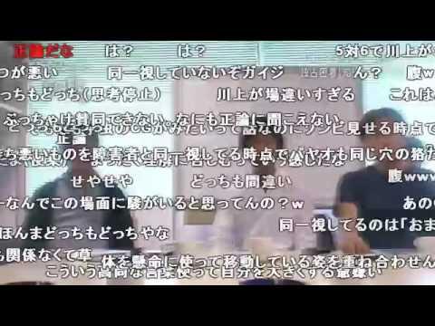宮崎駿監督に完全敗北したドワンゴ川上会長UC