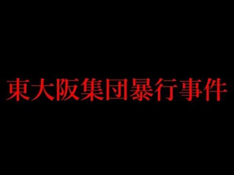 【衝撃】親友同士の喧嘩が死刑判決まで縺れた集団暴行事件