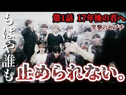 笑撃のセブチ【SEVENTEEN/セブチ/Vライブ】