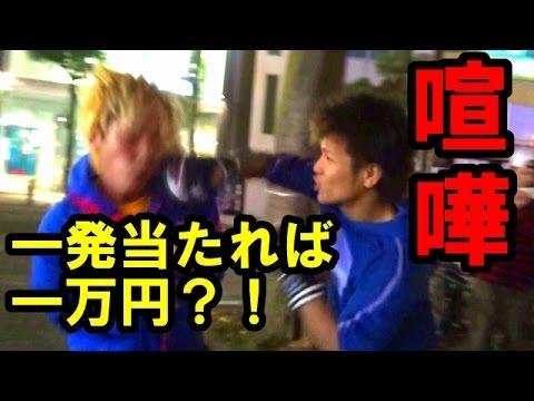 不良・刺青男・プロボクサーと喧嘩したらフルボッコにされた!!!