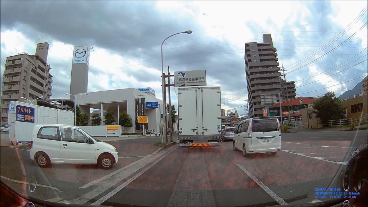 【癒し系ドラレコ映像】人にやさしく・・ #2【思いやり運転】