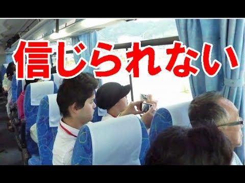 【海外の反応】訪日中国人がバスから見た異様な光景にびっくり!「噂には聞いていたけどまさか小学生が…」外国人「冗談抜きで一番すごい」と称賛!