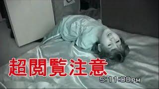 【ガクブル】海外のかなり怖い心霊動画を集めました。夜中にひとりで観ることは本当にお勧めできません。