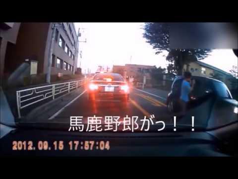 【衝撃】DQNに天罰が下る瞬間元祖「スカッとジャパン」調子に乗った 2016年度総集版パート1
