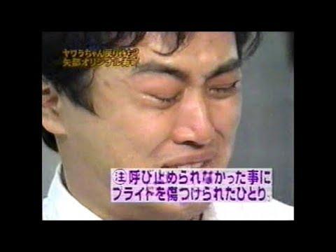 <昔のビデオから>「 めちゃいけ!」より 劇団ひとりの見事な泣き芸