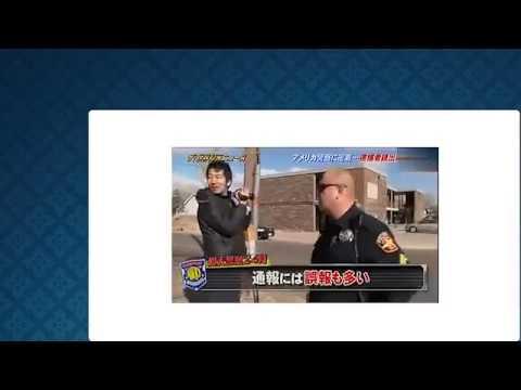 ザ!世界仰天ニュース 世界の警察24時SP 2014年2月19日