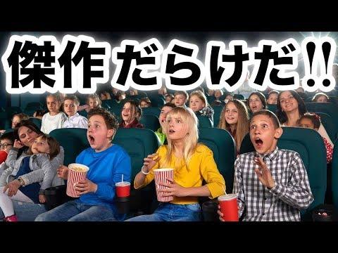 衝撃!!外国人驚き!!日本映画歴代ベスト40を米サイトが選出!!世界中から絶賛の声が続出!!【海外の反応】【すごい日本】