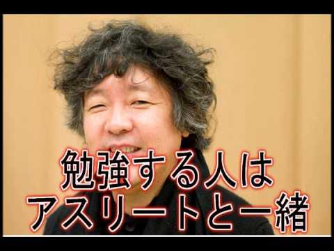 勉強する人は『アスリート』と一緒  茂木健一郎がドーパミンを出す方法を語る。