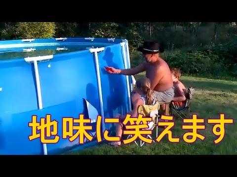 [お宝]おもしろ動画!プール編 笑える 面白いです Fun Video Summary