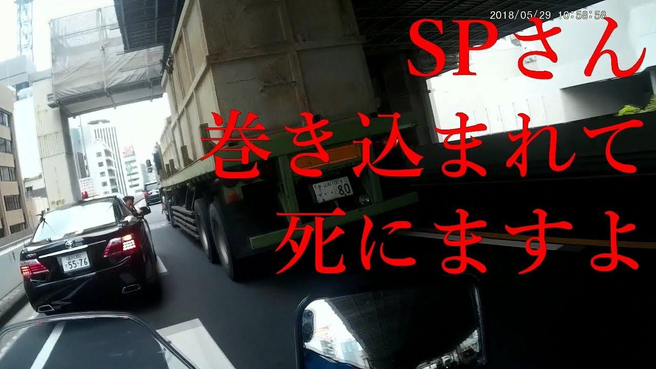 SP箱乗り首都高❗️谷町JCTで箱乗り合流失敗し、大型トレーラーと大事故寸前❗️この合流の仕方、いつか必ず事故りますよ