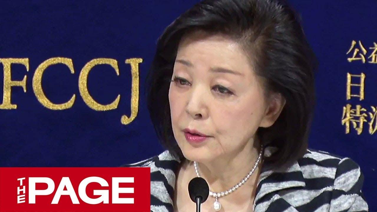 【会見全編】慰安婦記事訴訟 ジャーナリストの櫻井よしこ氏が会見(2018年11月16日)