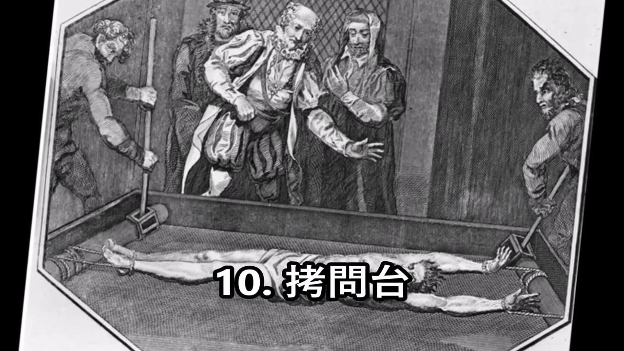 【衝撃】身の毛もよだつ世界の狂った拷問10選 嘘のような本当の話・・・世界が震えた!【恐怖】