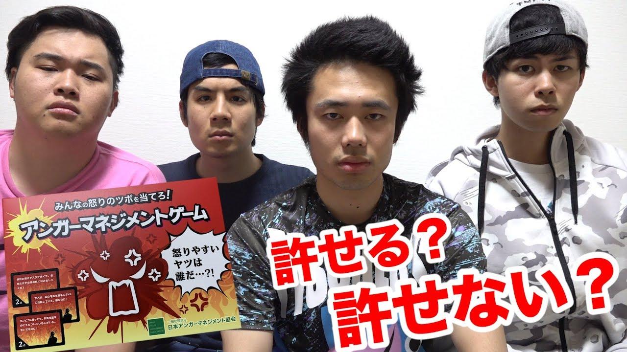 【ブチギレ】イラつく出来事が起きるカードがムカつきすぎて大問題!!