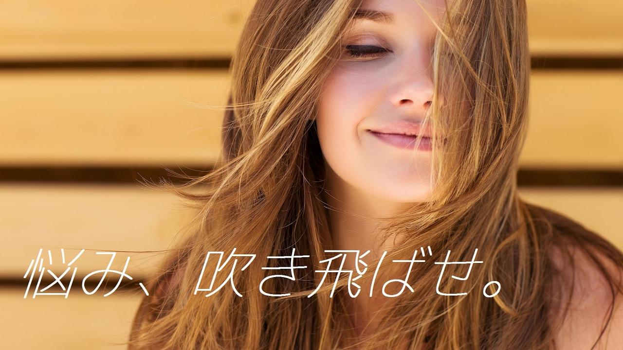 【洋楽BGM】悩み、吹き飛ばせ。元気をくれる洋楽BGM♫ / TMK YASURAGI