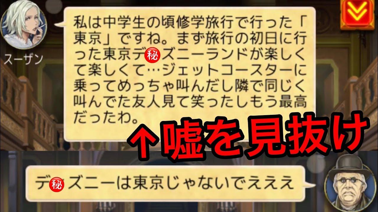 【人狼J実況300】どれが嘘エピソード!?お題人狼で嘘を見抜く人狼ジャッジメント