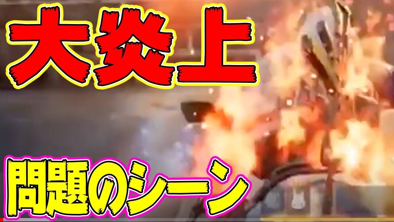 【PUBG】大炎上してしまう男二人があまりにも酷すぎた事件ww【つっちー】
