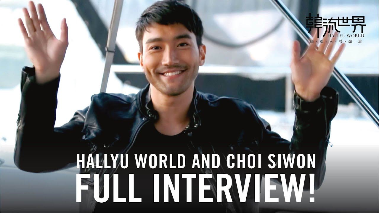 CHOI SIWON (Super Junior) Talks Inside Out | Hyesoo in Korea