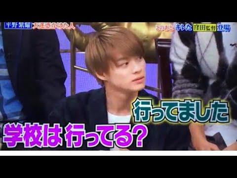 平野紫耀:どこ行ってもバカ認定【part①】