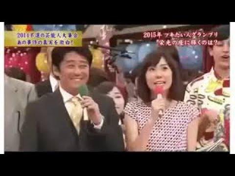【放送事故】芸能人のマジギレ説教!!もはや笑えない・・・
