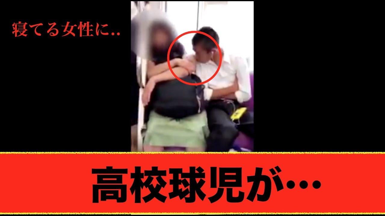 【衝撃】痴漢の犯行現場!! おまけあり hentai japanese
