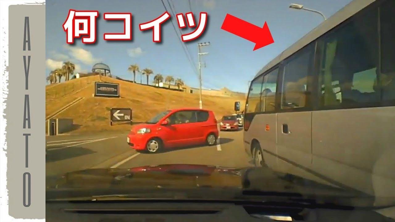 悪質な危険運転を繰り返すバス【閲覧注意】