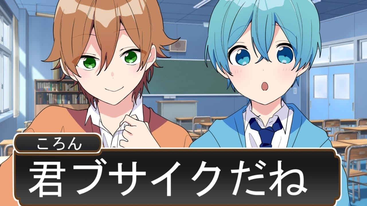 【アニメ】転校生がクズ過ぎる乙女ゲームが草WWW
