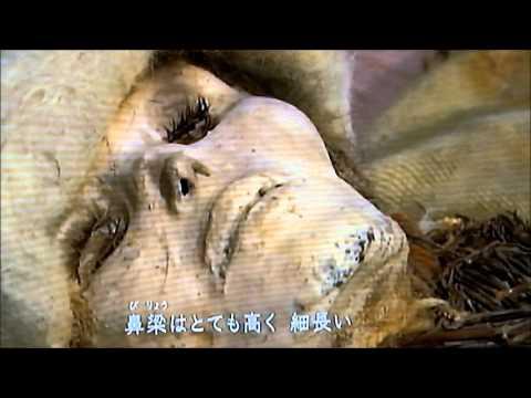 276—超美人のミイラ( 中国・小河墓遺跡にて発見 ) Ngo未来大学院=NFS=NGO FUTURE SCHOOL