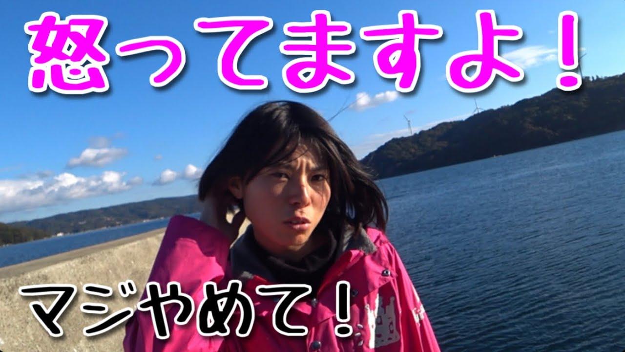 チヌ釣りに来て突然の出来事にササキ怒る!(Vol.113)