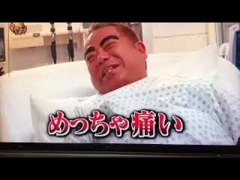 イッテQ 出川の出産体験