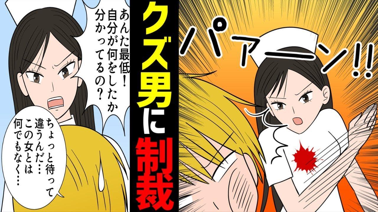 埼玉のマイルドヤンキーの彼氏と渋谷のハロウィンに2人で出掛けたら→ナースがこっちに向かって手を振りながら近付いてきて…