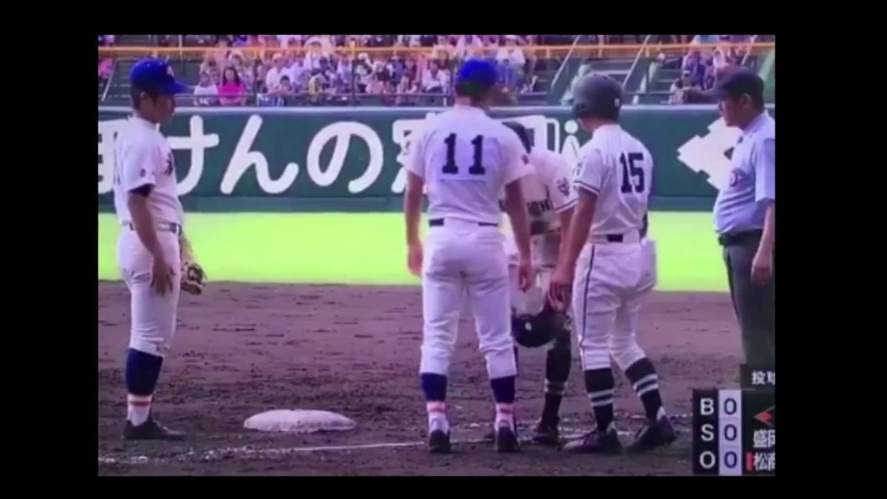 【感動】対戦相手にタオルを差し出す盛岡大付属のフェアプレー精神 夏の甲子園 高校野球